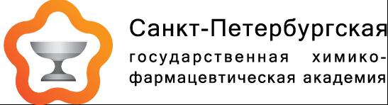 Санкт-Петербургский государственный химико-фармацевтический университет Министерства здравоохранения Российской Федерации