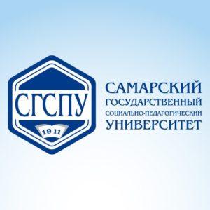Самарский государственный социально-педагогический университет