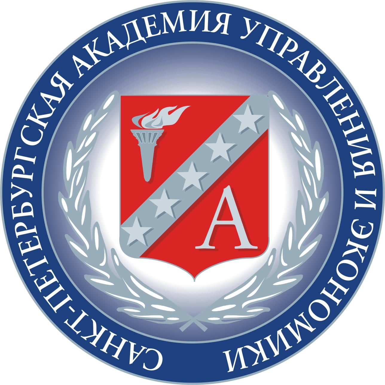 Санкт-Петербургский университет технологий управления и экономики — филиал в г. Калининград