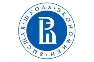 Высшая школа экономики — филиал в г. Нижний Новгород