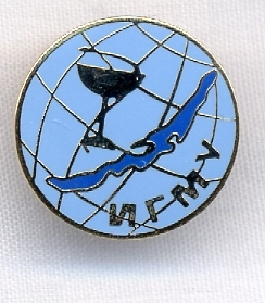 Иркутский государственный медицинский университет