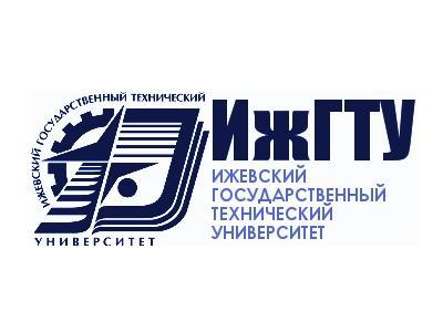 Ижевский государственный технический университет им. М.Т. Калашникова