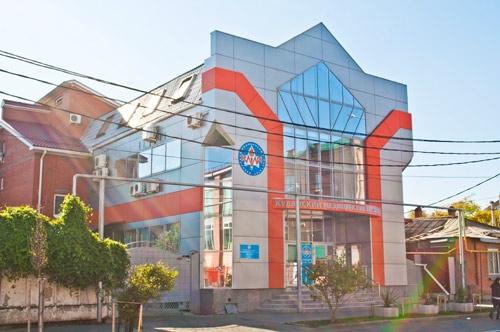 Кубанский медицинский институт