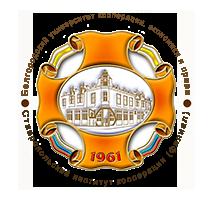 Белгородский университет кооперации, экономики и права — филиал в г. Ставрополь