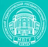 Московский педагогический государственный университет — филиал в г. Ставрополь