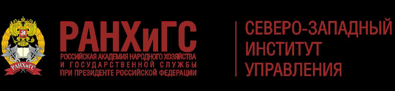 Российская академия народного хозяйства и государственной службы при Президенте РФ — филиал в г. Ижевск