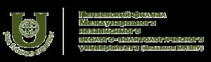 Академия МНЭПУ — филиал в г. Пенза