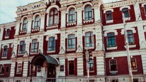 Кубанский государственный медицинский университет
