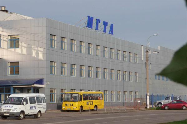 Московская гуманитарно-техническая академия