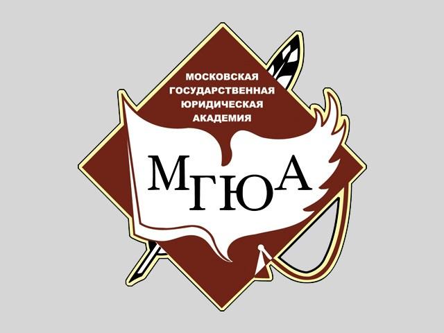 Московский государственный юридический университет им. О.Е. Кутафина — филиал в г. Киров