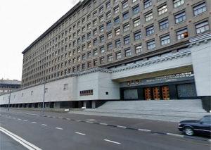 Военный учебно-научный центр Сухопутных войск ОВА ВС РФ