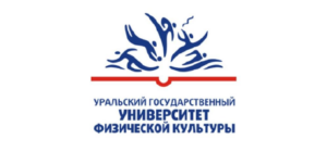 Уральский государственный университет физической культуры