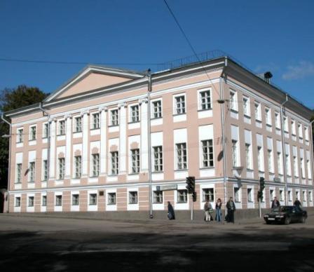 Московский юридический институт
