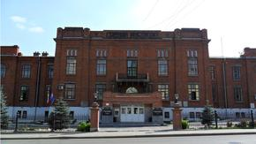 Уральский государственный горный университет