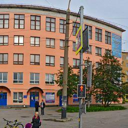 Российский университет кооперации — филиал в г. Мурманск