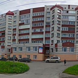Балтийский институт экологии, политики и права — филиал в г. Мурманск