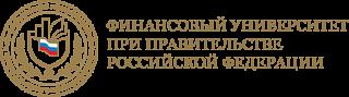 Санкт-Петербургский филиал Финансового университета при Правительстве Российской Федерации