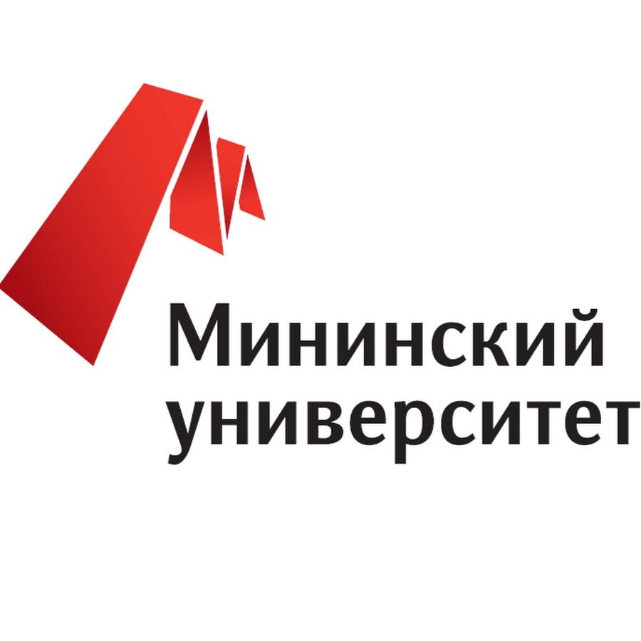 Нижегородский государственный педагогический университет им. Козьмы Минина