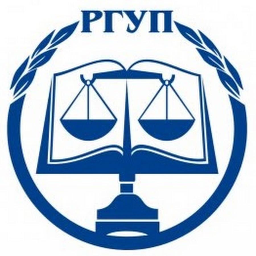 Российский государственный университет правосудия — филиал в г. Нижний Новгород