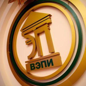 Воронежский экономико-правовой институт