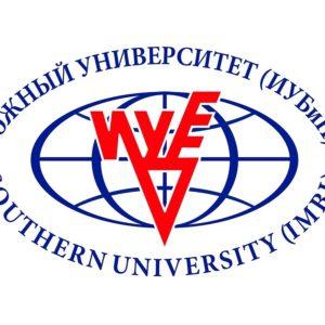 Южный университет