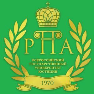 Всероссийский государственный университет юстиции — филиал в г. Тула