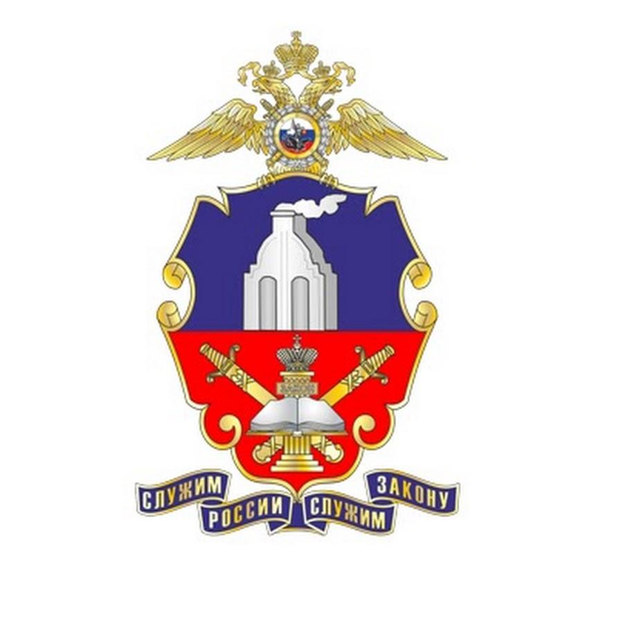 БЮИ МВД России – Барнаульский юридический институт Министерства внутренних дел Российской Федерации