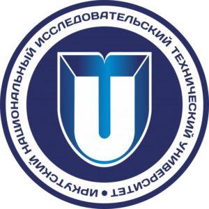 Иркутский национальный исследовательский технический университет