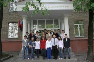 Московский институт банковского дела