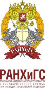 Российская академия народного хозяйства и государственной службы при Президенте РФ — филиал в г. Тула