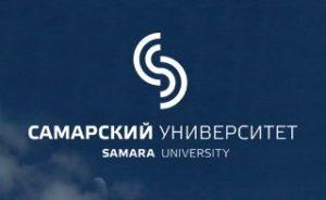 Самарский национальный исследовательский университет им. С.П. Королева