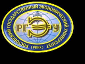 Ростовский государственный экономический университет — филиал в г. Кисловодск