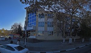 Московский педагогический государственный университет — филиал в г. Анапа