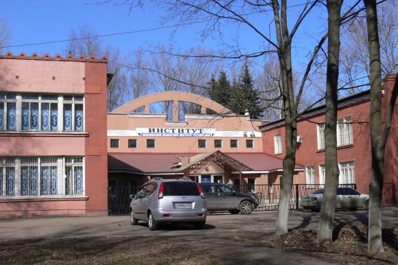 Московский областной институт управления
