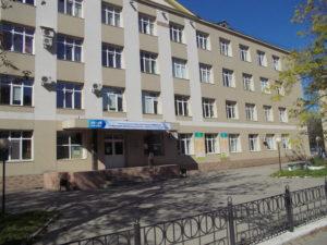Сахалинский государственный университет