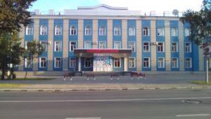 Сахалинский гуманитарно-технологический институт