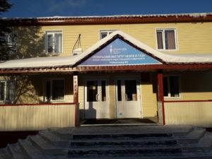 Тюменский индустриальный университет — филиал в г. Ноябрьск