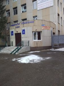 Университет управления «ТИСБИ» — филиал в г. Альметьевск