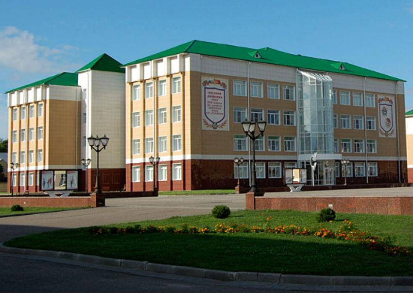 Военная академия радиационной, химической и биологической защиты им. С.К.Тимошенко