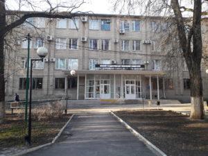 Донской государственный технический университет — филиал в г. Шахты