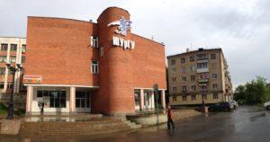 Южно-Уральский государственный университет — филиал в г. Златоуст