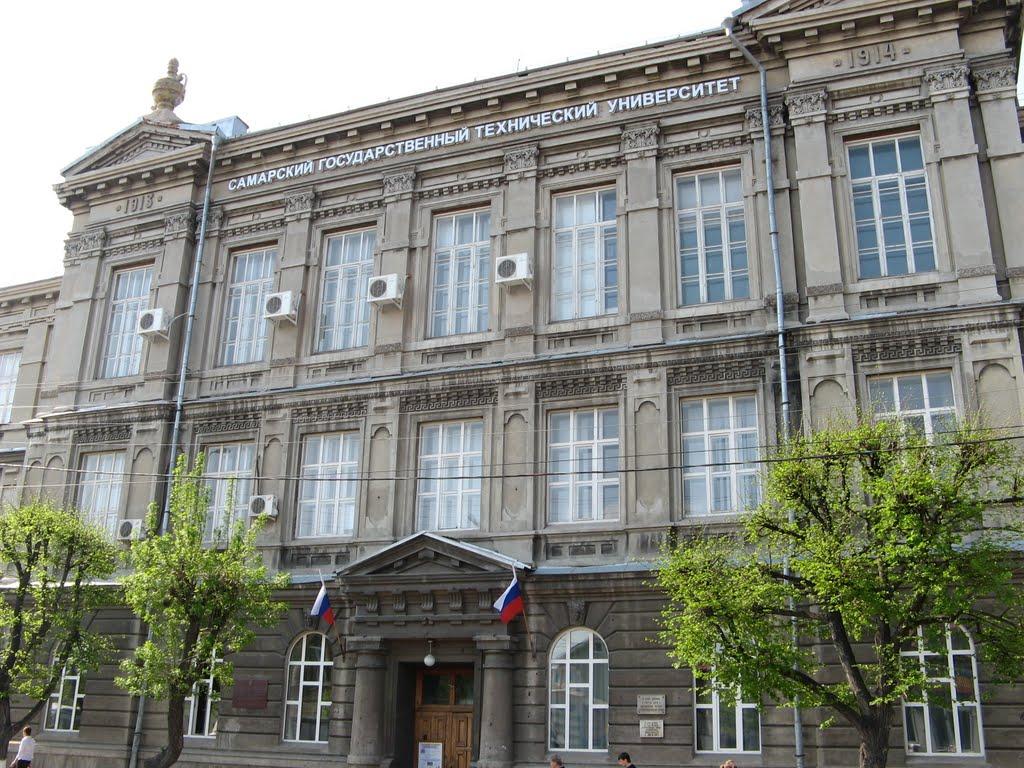 Самарский государственный технический университет — филиал в г. Сызрань