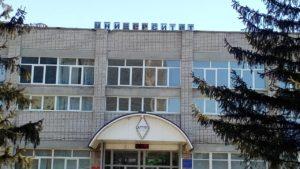 Алтайский государственный гуманитарно-педагогический университет им. В.М. Шукшина