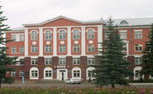 Уфимский государственный авиационный технический университет — филиал в г. Кумертау