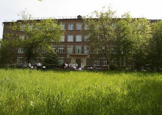 Российский новый университет — филиал в г. Ступино
