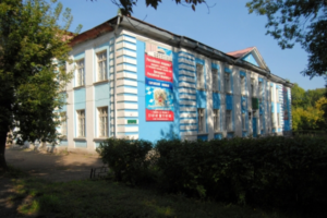 Российская академия народного хозяйства и государственной службы при Президенте РФ — филиал в г. Саранск