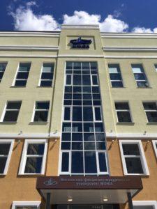 Московский финансово-юридический университет — филиал в г. Ступино