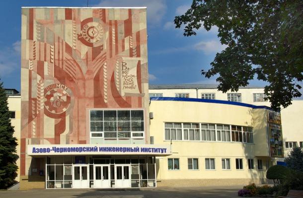 Донской государственный аграрный университет — филиал в г. Зерноград
