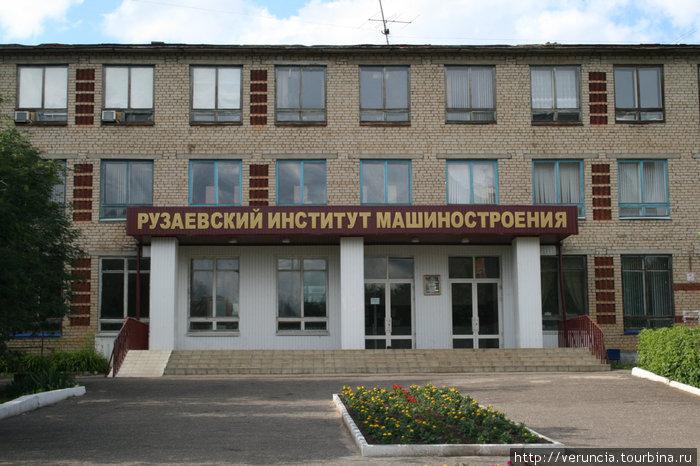 Мордовский государственный университет им. Н.П. Огарева — филиал в г. Рузаевка