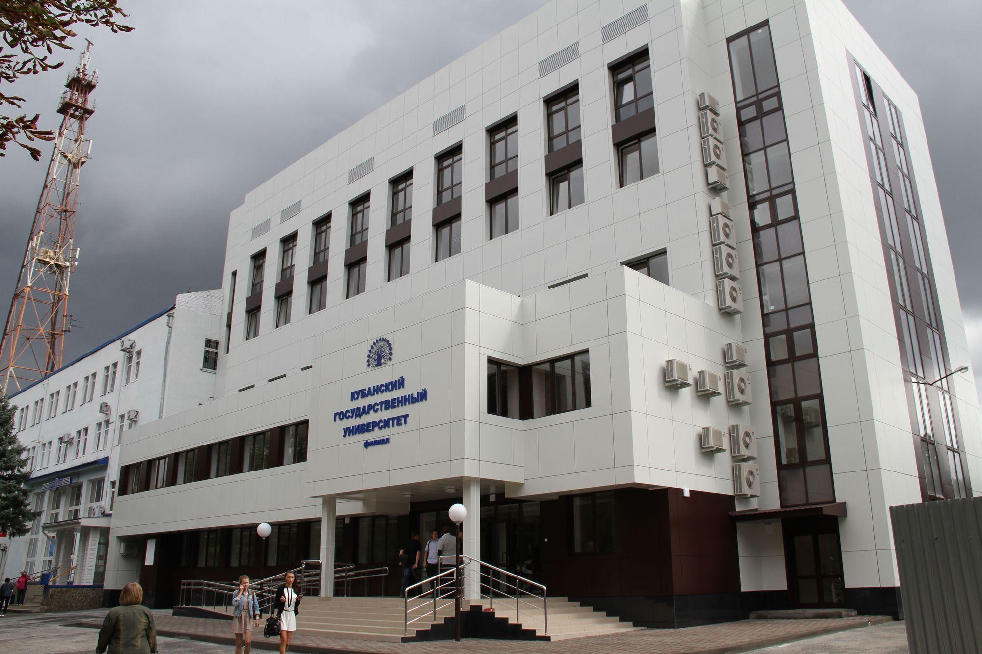 Кубанский государственный университет — филиал в г. Тихорецк